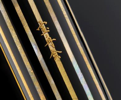 Raden Gold detail